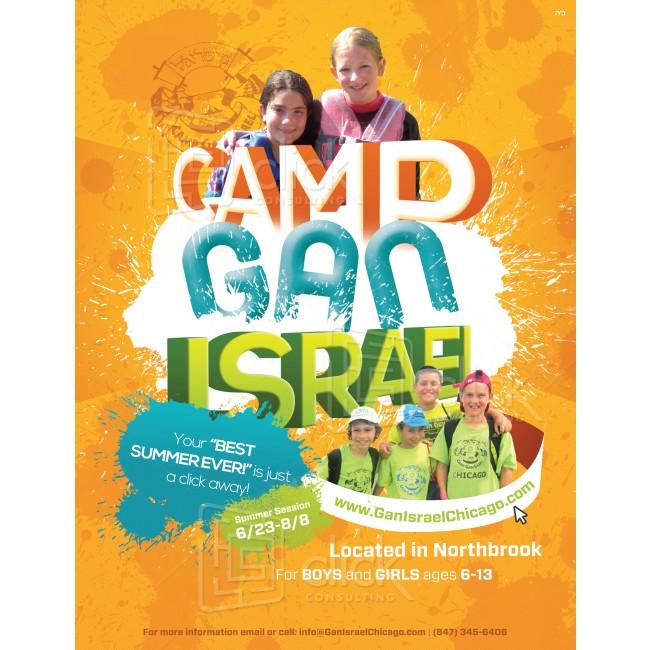 Camp Gan Israel Flyer