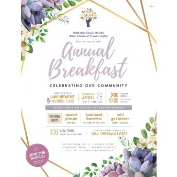 Breakfast and Raffle Invitation