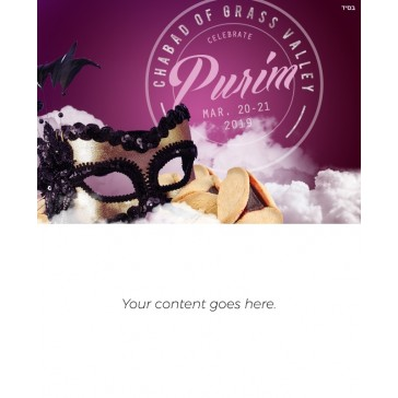 Purim Email Template
