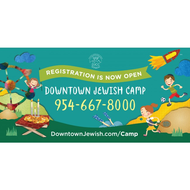 summer camp large banner 96x48 camp summer youth click