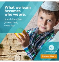 Hebrew School Ad 4