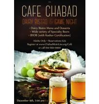 Calendar Ad - Cafe Chabad