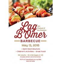 Calendar Ad - Lag B'Omer