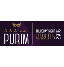 Purim Web Banner 7