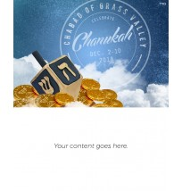 Chanukah Email Template