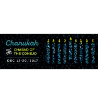 Chanukah Events Banner