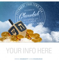 Chanukah Facebook Ad