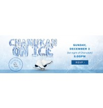 Chanukah on Ice Web Banner 2