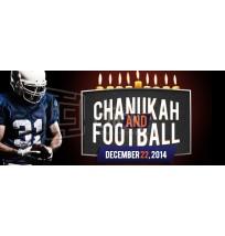 Football Chanukah Web Banner