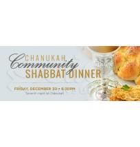Shabbat Chanukah Dinner Banner