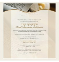 Torah Dedication Email Design