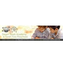 School Email Banner 1