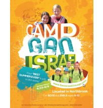 Camp Gan Israel Flyer - 1 Side