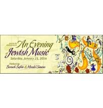 Jewish Music Promo