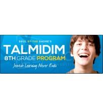 Talmidim Promo