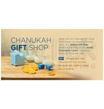 Chanukah Gift Shop Banner