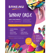 Girl's Sunday Circle Flyer