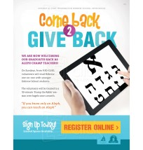 Come Back Give Back Flyer 2