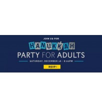 Chanukah Party for Adults Banner