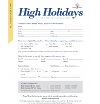 High Holiday Print Reservation Form