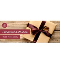Chanukah Gift Shop Web Banner