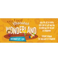 Chanukah Wonderland Web Banner