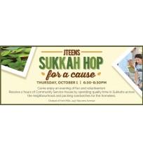 Sukkah Hop Web Banner