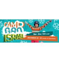 Camp Gan Israel Web Banner