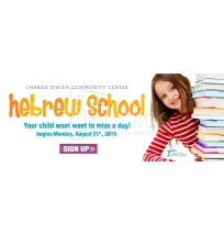 Hebrew School Web Banner