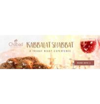 Kabbalat Shabbat Web Banner