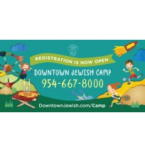 Summer Camp Large Banner 96x48