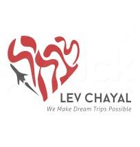Lev Chayal Logo