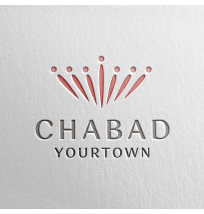 Chabad Logo - Stock Option 9