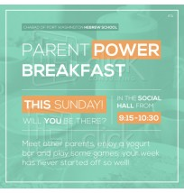 Parent Breakfast Email