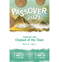 Pesach Postcard (double sided)