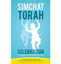 Simchas Torah Flyer
