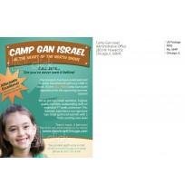 Camp Gan Israel Mailer 1 - 2 Sides
