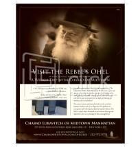 Ohel Trip Flyer