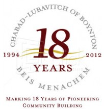 Chabad Special Anniversary Logo