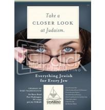 Promotional Mailer 2 / Billboard
