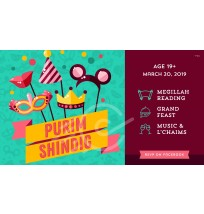 Purim Party Web Banner