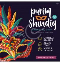 Purim Shindig Email / Social Media