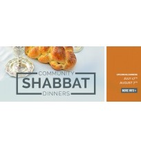Shabbat Dinner Web Banner 2