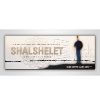 Shalshelet Web Banner