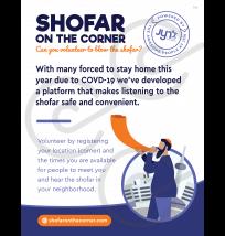 Shofar Corner Flyer