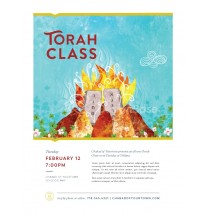 Torah Class Flyer 3