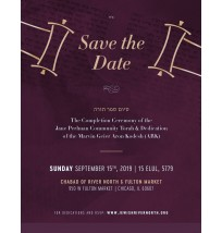 Torah Invitation Flyer for Print