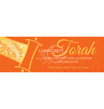 Torah Dedication Header