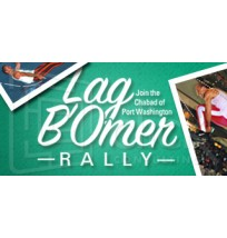 Lag B'Omer Rally Icon