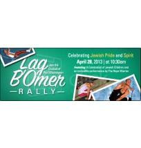 Lag B'Omer Rally Web Banner